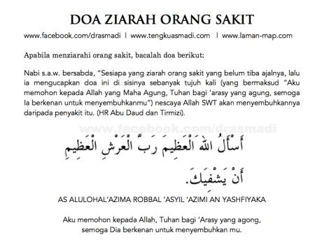 Doa menziarahi orang sakit